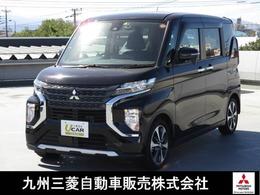 三菱 eKクロススペース 660 T 三菱認定中古車保証 ターボ車