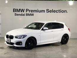 BMW 1シリーズ 118d Mスポーツ エディション シャドー コニャックレザー アクティブクルーズ