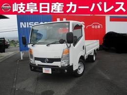 日産 アトラス 1.5ショート スーパーロー 車検整備付・5MT