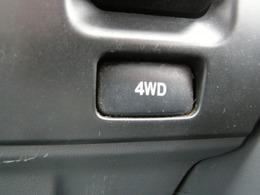 4WD切替ボタンです。自動車保険・JAFの取扱いもおこなっております。お客様に万が一のことが起こった場合でも困らないように最適なプランをご提示いたしますのでこちらもお気軽にご相談ください。