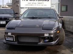 日産 180SX の中古車 2.0 タイプR 北海道江別市 200.0万円