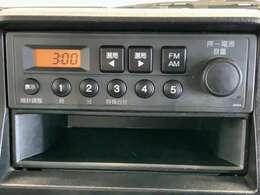 AM・FMラジオを装備しております。