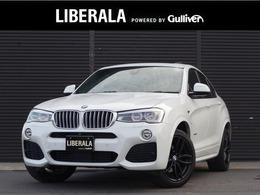 BMW X4 xドライブ35i Mスポーツ 4WD 正規D車 ACC HUD LEDヘッドライト SR