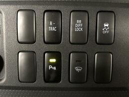 【アクティブトラクションコントロール/リアデフロック/横滑り防止装置/コーナーセンサー/フロントデアイサー】