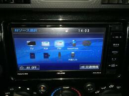 【社外7型ナビ(AVN-Z05iW)】CD/DVD/SD/Bluetooth/フルセグTV/音楽録音機能/バックカメラ