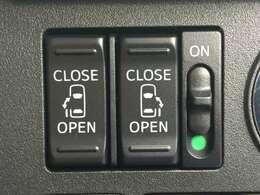 【 両側電動ドア 】