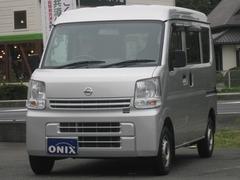 日産 NV100クリッパー の中古車 660 DX GLパッケージ ハイルーフ 埼玉県鶴ヶ島市 45.0万円