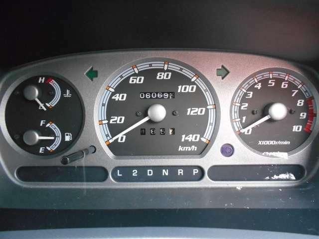 走行は60.690kmです。