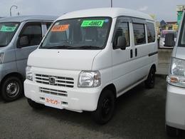 ホンダ アクティバン 660 4WD