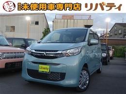 三菱 eKワゴン 660 M 届出済未使用車 キーレス 禁煙車