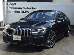 BMW 7シリーズ 750i xドライブ Mスポーツ 4WD コニャック革レーザーライトSR・HUD・ACC