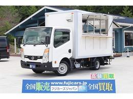 日産 アトラス 1 移動販売車 キッチンカー ケータリングカー