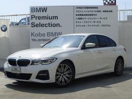 BMW 3シリーズ 320d xドライブ Mスポーツ ディーゼルターボ 4WD コンフォートPKG ハイラインPKG 黒レザー