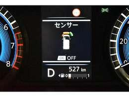 ボディー前後にクリアランスソナーを装備★「ピ,ピ、ピ」の音で障害物を警告♪車庫入れや幅寄せをサポートします♪