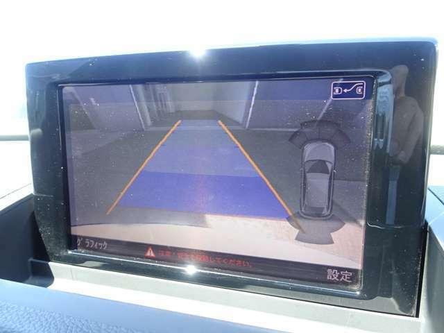 ESTAVIA金沢店の車両をご覧いただきありがとう御座います。確認されたい内容の画像は御座いましたでしょうか?ご不明な点が御座いましたらお気軽お問い合わせください。 無料電話0066-9711-200791