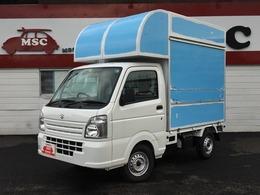 スズキ キャリイ 660 KCエアコン・パワステ 3方開 4WD 内外装塗装・カスタム