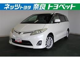 トヨタ エスティマ 2.4 アエラス メモリーナビ・ETC・バックカメラ