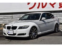 BMW 3シリーズ 320i ハイラインパッケージ 外19インチアルミ 黒革シート