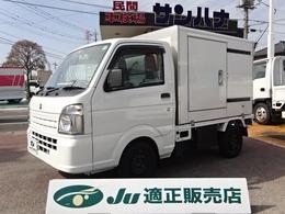スズキ キャリイ 660 冷凍車 1WAY 4WD ワンオーナー 断熱厚100mm