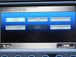 車内で楽しめるオーディオ・ソースです!CD録音機能が便利です!気になるお車がございましたら、スグにお問合せください!掲載中でも店頭で商談中あるいは売約済みなんてこともございますので、お急ぎください!