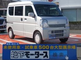 日産 NV100クリッパー 660 GXターボ ハイルーフ リアコーナーセンサー 届出済未使用車