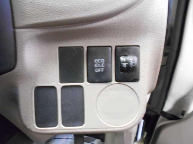 ナビ・オーディオ等の中古パーツ、板金塗装も格安にて取り扱っています! 車検・整備・板金塗装・保険など!お車のことでしたらなんでも可能です。 価格に自信あり!!