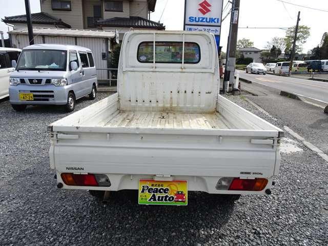 現車確認やご納車等で電車でお越しになられる方はご一報ください。小田急線本厚木駅までお迎えにあがります。