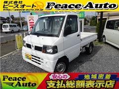 日産 クリッパートラック の中古車 660 DXエアコン付 神奈川県厚木市 23.0万円