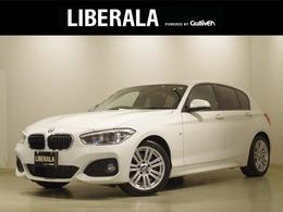 BMW 1シリーズ 118d Mスポーツ インテリジェントセーフティ 車線逸脱警告