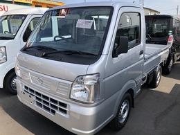 日産 NT100クリッパー 660 DX 2WD・AT・AC付・パワステ・届出済未使用車
