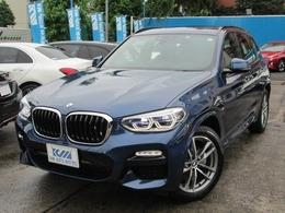 BMW X3 xドライブ20i Mスポーツ 4WD ハイラインパッケージ