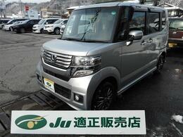 ホンダ N-BOX+ 660 カスタムG 4WD