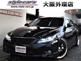 トヨタ マークX 3.5 350S 黒革サンルーフ柿本マフラ新品ヘッドライト