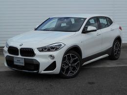BMW X2 xドライブ20i MスポーツX 4WD ACCPアシストコンフォートHUDETCデモ認定車