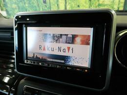【HDDナビ】お好きな音楽を聞きながらのドライブも快適にお過ごしいただけます。