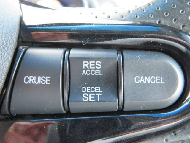 高速利用時の便利な装備。クルーズコントロール装備。ETCカードお持ちでない方には「ホンダCカード」がおススメです!