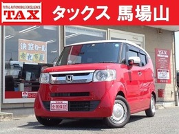 ホンダ N-BOXスラッシュ 660 X 2トーンカラースタイル 純ナビ/マッピング 最初24回 3千円