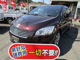 トヨタ マークXジオ 2.4 240G