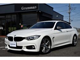 BMW 4シリーズクーペ 420i Mスポーツ 1オナ 地デジ einsatzマフラー カーボンM