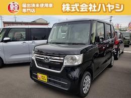 ホンダ N-BOX 660 L 届出済未使用車