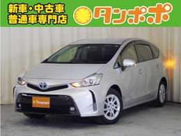トヨタ プリウスα 1.8 S 7人乗り 純正SDナビ/ワンセグTV