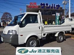 マツダ ボンゴトラック 1.8 DX ワイドロー 4WD 0.9t積載ロング 車体L:460 荷台L:275