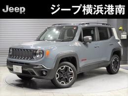 ジープ レネゲード トレイルホーク 4WD 認定中古車純正ナビU-connect装備