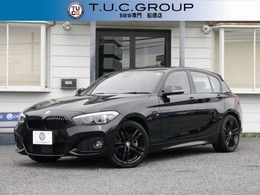 BMW 1シリーズ 118d Mスポーツ エディション シャドー 1オ-ナ ACC 茶革 LEDH Bカメ 18AW 新車保証