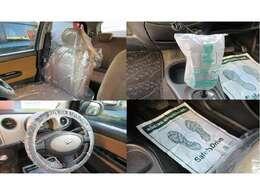 全車両抗菌対策済みです。ご安心して車内をご覧いただけます。