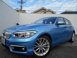 BMW 1シリーズ 118i ファッショニスタ ベージュ革ACCPアシストETCデモ認定車