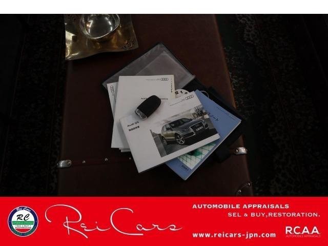 新車時保証書 マニュアル 記録簿 スペアキー完備