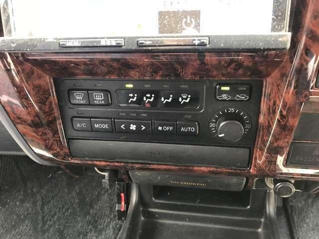 操作性の良いトヨタのコントロールパネル