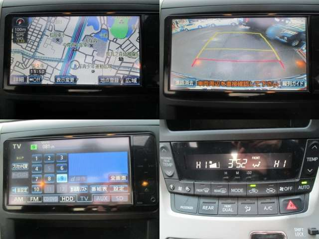 純正HDDナビ ミュージックサーバー バックカメラモニター DVD再生 フルセグ視聴可能 オートエアコン