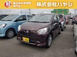 ダイハツ ミライース 660 L SAIII 届出済未使用車